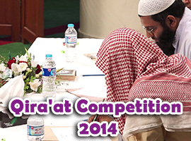 Qira'at Competition 2014