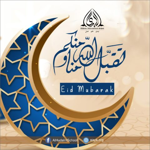 Eid Mubarak AIS 2021