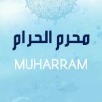 Muharram- Dua for New Year