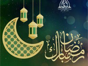 Ramadan – A Cherished Gift for Muslims!