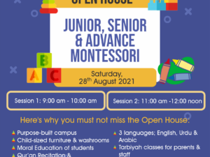 Open House 2021 – Sialkot Campus