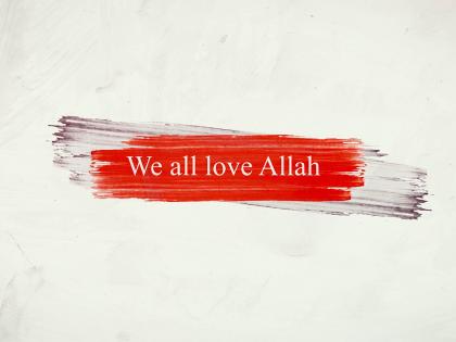 I love Allah – Junior Montessori F-8 Campus