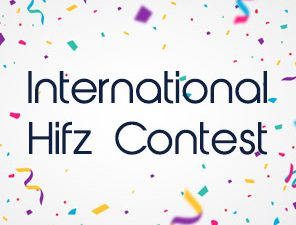 Student Gains International Recognition for Hifz