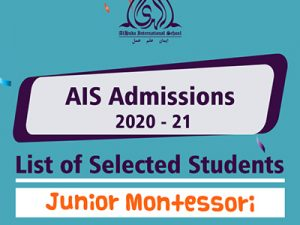 KHI: List of Selected Candidates (Admissions 2020-2021)
